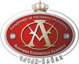 Akademija Cacak